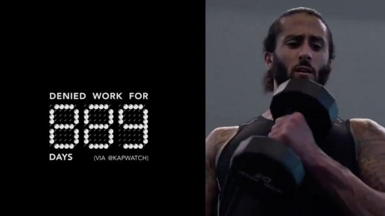 cropped-colin-kaepernick-workout-800×445.jpg